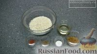 Фото приготовления рецепта: Рис с изюминкой - шаг №1