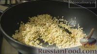 Фото приготовления рецепта: Рис с изюминкой - шаг №3