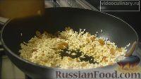 Фото приготовления рецепта: Рис с изюминкой - шаг №4