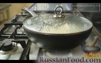 Фото приготовления рецепта: Рис с изюминкой - шаг №5