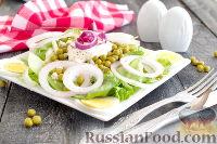Фото к рецепту: Салат с горошком, яйцами и маринованным луком