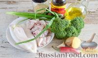 Фото приготовления рецепта: Кальмары с брокколи, в соевом соусе - шаг №1