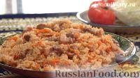 Фото к рецепту: Рисовая каша с мясом (шавля)