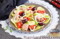 Фото к рецепту: Салат с тунцом, помидорами и оливками