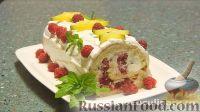"Фото к рецепту: Торт ""Фантазия"""