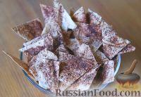 Фото к рецепту: Сладкие чипсы из лаваша