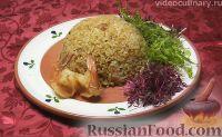 Фото к рецепту: Рис с изюминкой