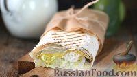 Фото к рецепту: Шаурма с курицей и сыром