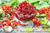 Фото к рецепту: Конфитюр из красной смородины (на зиму)