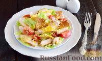 """Фото к рецепту: Салат """"Цезарь"""" с чипсами из лаваша"""