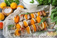 Фото к рецепту: Шашлык из свинины с абрикосами