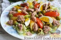 """Фото к рецепту: Салат """"Нисуаз"""" с печенью трески"""