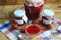 Фото приготовления рецепта: Конфитюр из клубники - шаг №9
