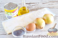 Фото приготовления рецепта: Пирог с луком, консервированной кукурузой и маком - шаг №1