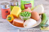 Фото приготовления рецепта: Салат с кальмарами и ветчиной - шаг №1