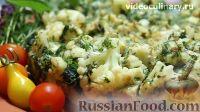Фото к рецепту: Цветная капуста с яйцами и зеленью