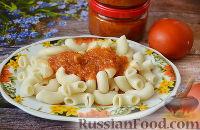 Фото к рецепту: Томатный соус к макаронам (на зиму)