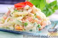 Фото к рецепту: Салат с кальмарами и ветчиной