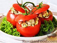 Фото к рецепту: Помидоры, фаршированные салатом с печенью трески