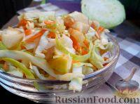 Фото к рецепту: Салат из капусты под соевым соусом