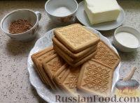 Фото приготовления рецепта: Сладкая колбаска со сметаной - шаг №1
