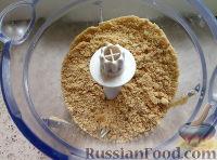 Фото приготовления рецепта: Сладкая колбаска со сметаной - шаг №2