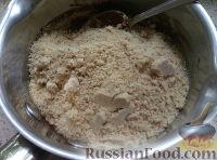 Фото приготовления рецепта: Сладкая колбаска со сметаной - шаг №5