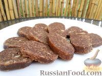 Фото приготовления рецепта: Сладкая колбаска со сметаной - шаг №7