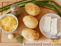 Фото приготовления рецепта: Запеченный картофель, фаршированный сыром фета - шаг №1