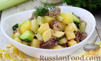 Фото к рецепту: Салат с языком, овощами и яблоком