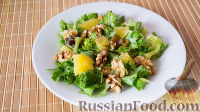 Фото к рецепту: Салат с апельсинами и орехами