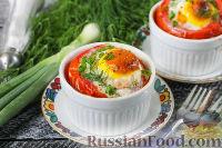 Фото к рецепту: Помидоры, запеченные с тунцом и яйцами