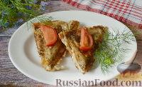 Фото к рецепту: Бутерброды с мясом (в бутерброднице)