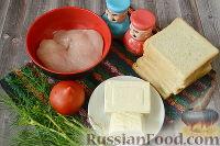 Фото приготовления рецепта: Бутерброды с мясом (в бутерброднице) - шаг №1
