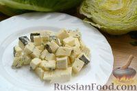 Фото приготовления рецепта: Кобб-салат с курицей - шаг №6