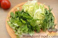 Фото приготовления рецепта: Кобб-салат с курицей - шаг №10