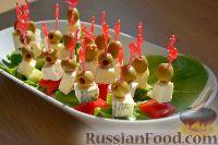 Фото к рецепту: Канапе с сыром, оливками и овощами (на шпажках)