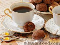 """Фото к рецепту: Печенье """"Шоколадно-ореховый трюфель"""""""