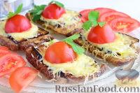 Фото к рецепту: Бутерброды с баклажанами