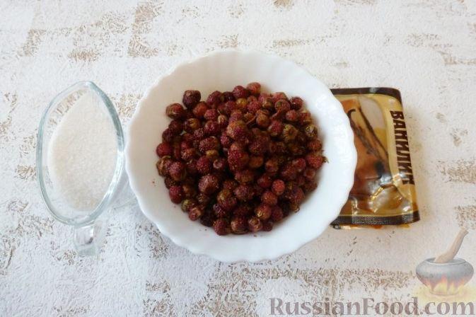 Фото приготовления рецепта: Соус из земляники - шаг №1