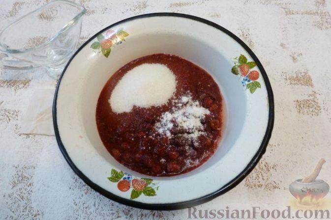 Фото приготовления рецепта: Соус из земляники - шаг №3