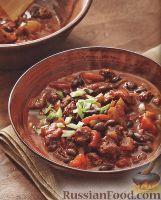 Фото к рецепту: Рагу из говядины и черной фасоли