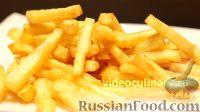 Фото к рецепту: Картофель фри