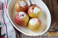 Фото к рецепту: Яблоки, запеченные с творогом и гранатом
