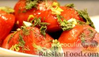 Фото к рецепту: Быстрая засолка помидоров в собственном соку