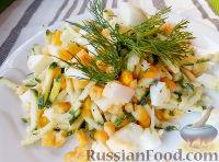 Фото к рецепту: Салат с маринованными цуккини, кукурузой и яйцами