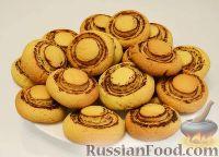 """Фото к рецепту: Печенье """"Грибочки"""""""
