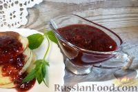 Фото к рецепту: Соус из земляники