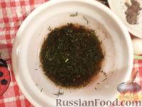 Фото приготовления рецепта: Овощной салат с брынзой и сухариками - шаг №2