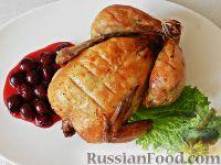 Фото к рецепту: Цыпленок монморанси, в вишневом соусе